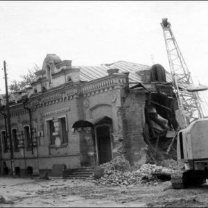 Ipatev House stood
