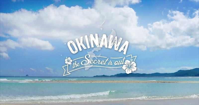 okinawa discount travel at flightgurus