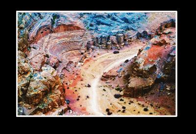 Petra Archaeological Park